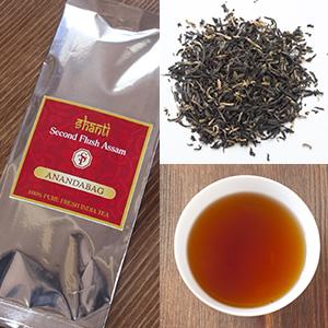 セカンドフラッシュ・アッサム紅茶